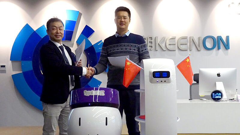 KeenonRoboticsと日本システムプロジェクト PEANUTの日本国内での正規販売代理店契約を締結